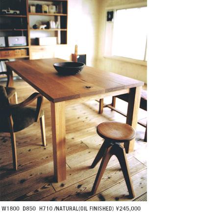 oaksrtable01.jpg