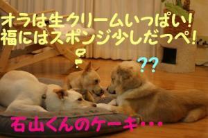 20070919003640.jpg