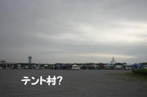20071015194319.jpg