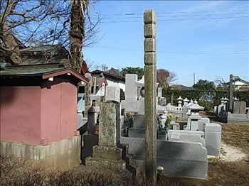 一色宮内墓地