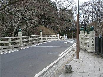 二の丸大手橋