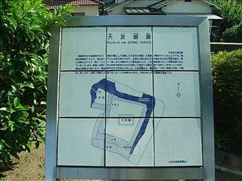20070610_ooitakan_nawabari.jpg