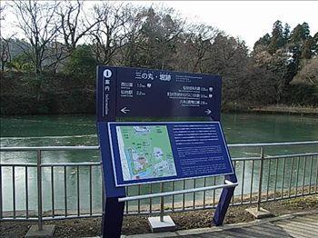 20071222_3nomaru4.jpg