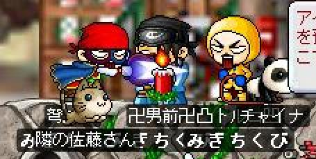 Maple-0012.jpg