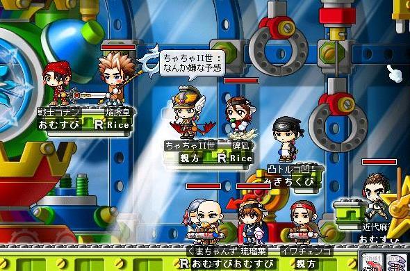 Maple-0030.jpg