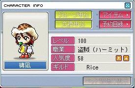 Maple-0055.jpg