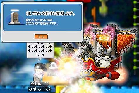 Maple-0060.jpg