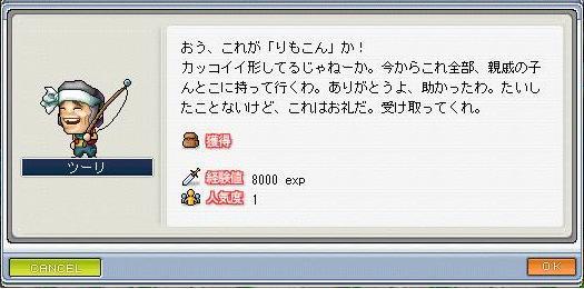 Maple0175.jpg