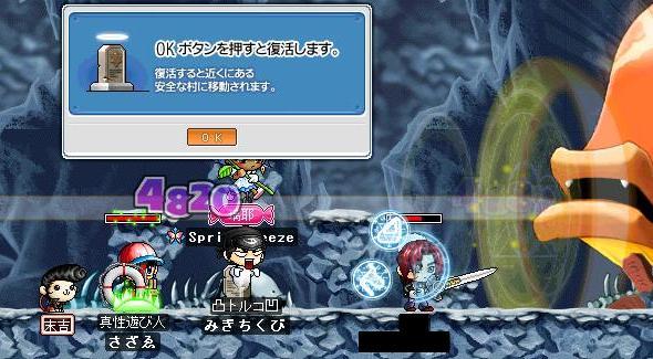 Maple0207.jpg
