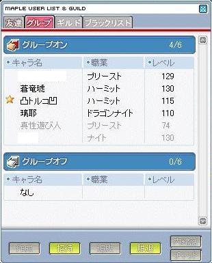 Maple0209.jpg