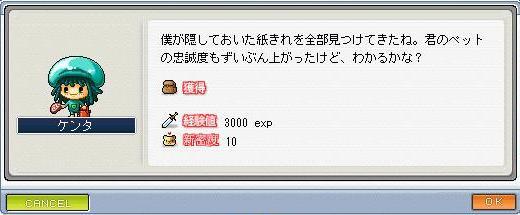 Maple0277.jpg
