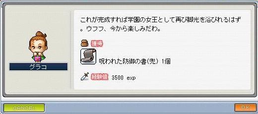 Maple0279.jpg