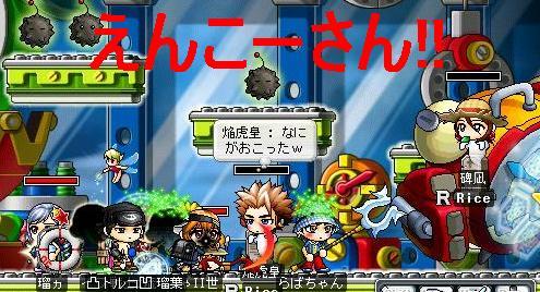 Maple0318.jpg