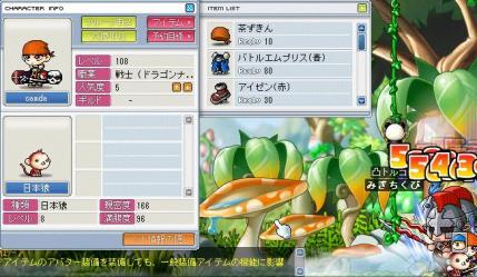 Maple781.jpg