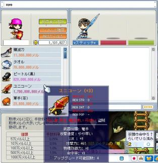 Maple783.jpg