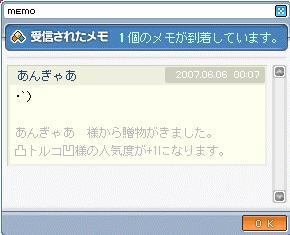 ss108.jpg