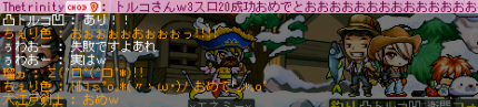 ss99.png