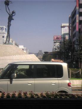 遠方姫路城