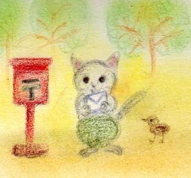 letter cat1