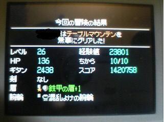 20061217150311.jpg