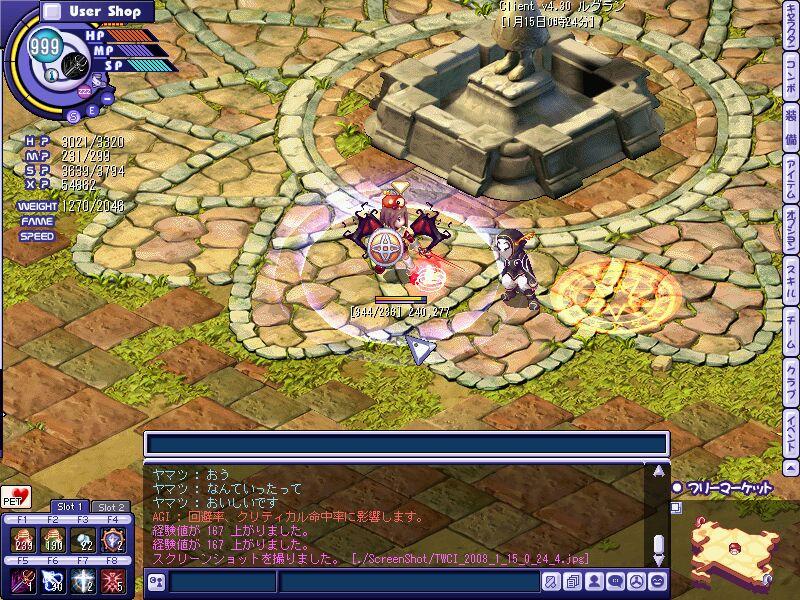 TWCI_2008_1_15_0_24_4.jpg