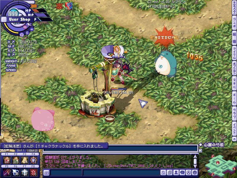 TWCI_2008_1_20_8_7_1.jpg