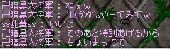 新cの好み (2)