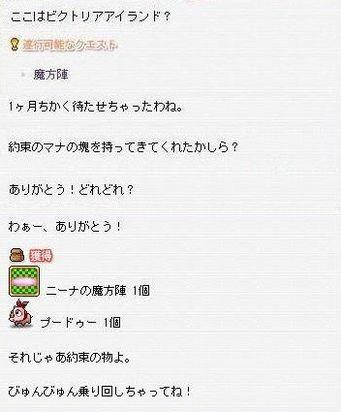 魔方陣 (3)