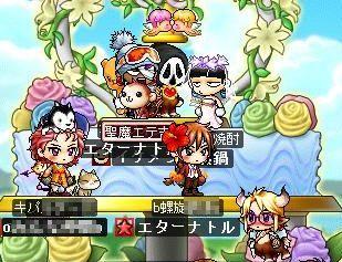 紫芋s結婚