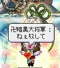 スキル (4)