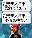マクロ (2)