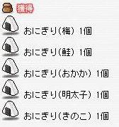頑張れサスケ (3)