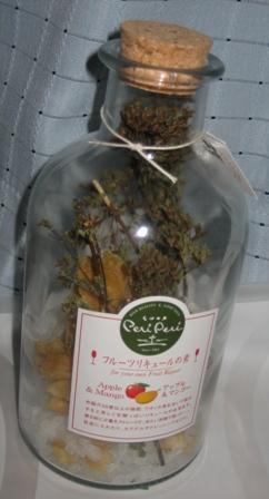 アップルマンゴラベル瓶