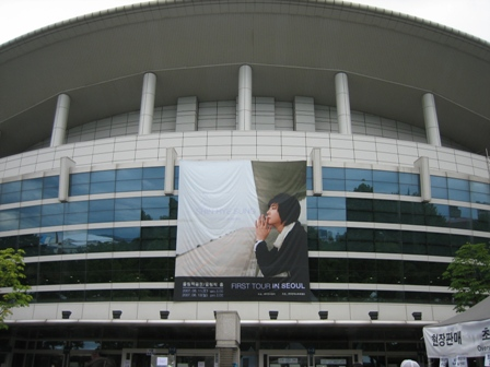 Hyesung Hall