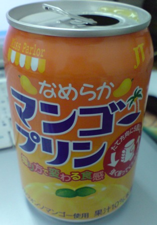 mangoprin