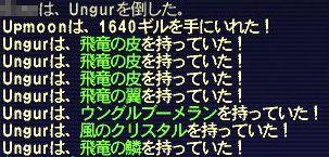 20050905011828.jpg