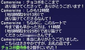 20050912172107.jpg