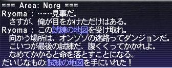 20050912172210.jpg