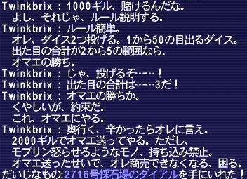 20050912172225.jpg