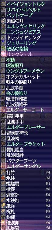 20050912172655.jpg