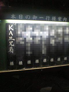 20050920160310.jpg
