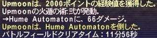 20051006161217.jpg