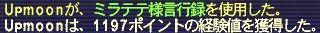 20051006161238.jpg