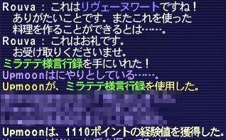 20051006161257.jpg