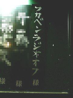 20060123035723.jpg