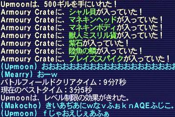 UO(051014-001123-15).jpg