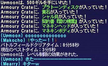 UO(051014-001243-16).jpg