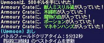 UO(051017-020523-18).jpg