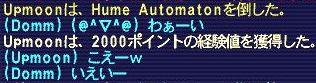 UO(051017-021623-22).jpg