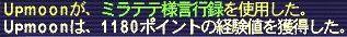UO(051017-021638-23).jpg